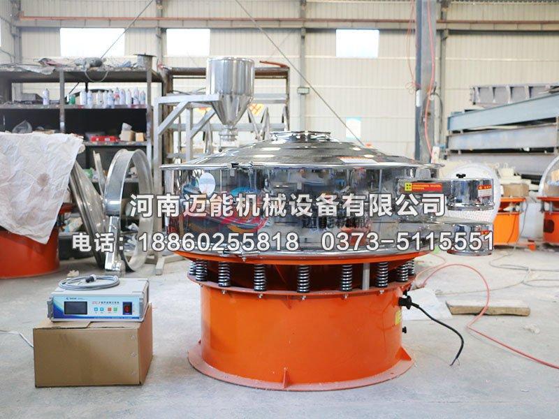 磷酸铁锂超声波振动筛分机