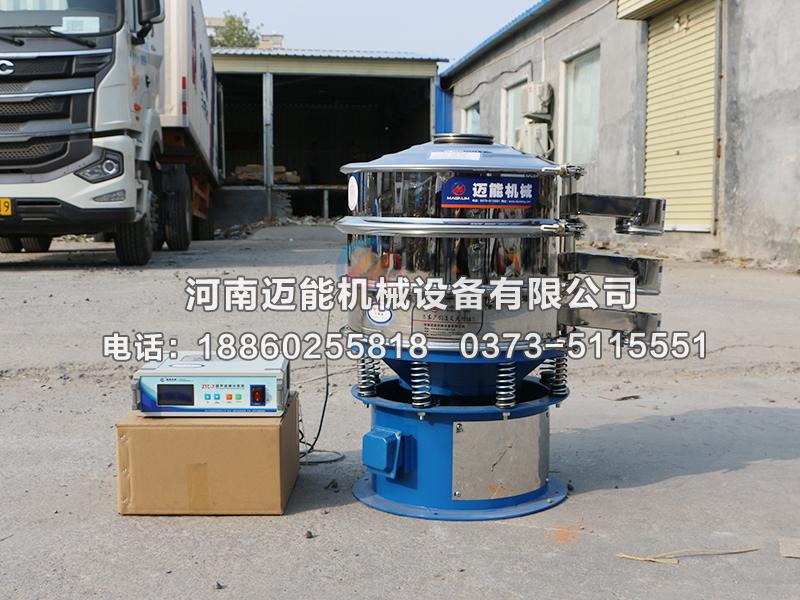 电解铜粉超声波振动筛