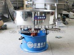 废油过滤振动筛