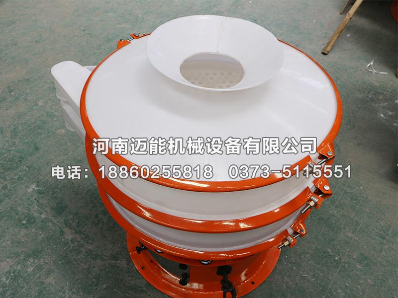 三氯化铝塑料振动筛