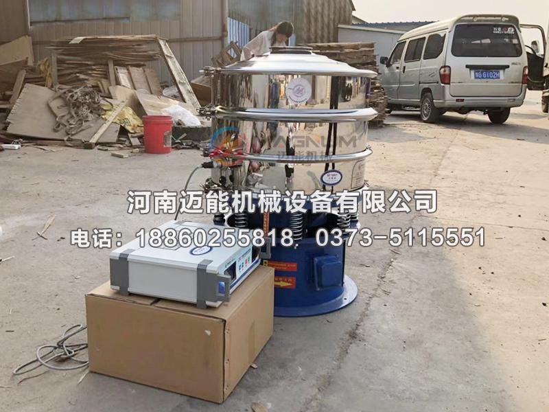 电磁材料超声波振动筛