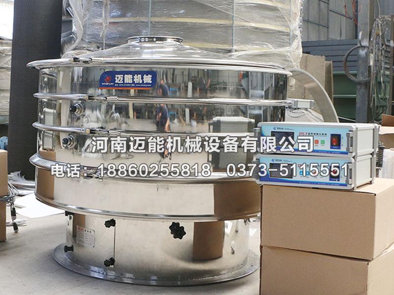 珍珠粉超声波振动筛