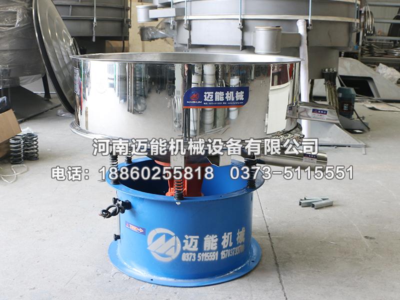丙烯酸乳液高频振动筛