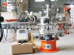 惰性气体超声波振动筛