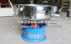 菏泽MN-1000陶瓷泥浆霸道振动筛(霸道筛)已发货,请贝经理注意