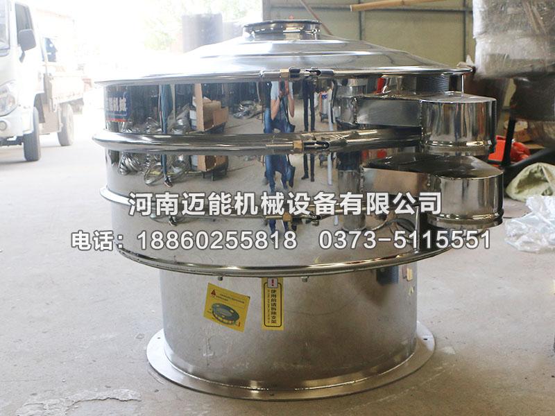 铝银浆不锈钢振动筛