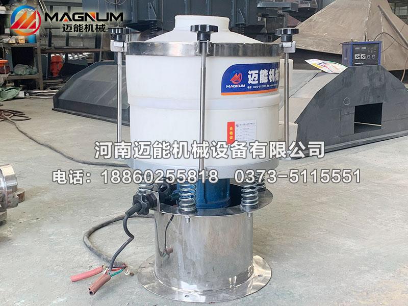 亚磷酸塑料振动筛