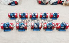 黑龙江齐齐哈尔10台YZO-8-2型振动电机已发货,请包经理注意查收