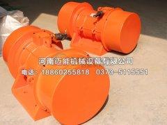 沈阳2台MVE9000/15振动电机已发货,请韩经理注意查收