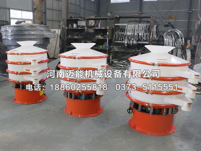 磷酸二氢钾防腐蚀振动筛