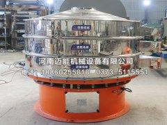 催化剂振动筛分机