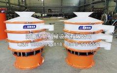 上海塑料振动筛已发货,请古经理注意查收!