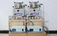 超声波试验筛在氧化镁粒径分布中的应用
