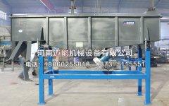 郑州市520三层直线振动筛已发货,请华经理注意查收!