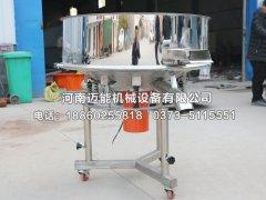 硅油过滤高频振动筛